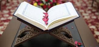 ماتفسير الحلفان على القران : تفسير رؤية تجويد القرآن وتفسيره في المنام للنابلسي مقال