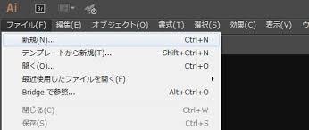 プリント用ファイルの新規作成illustrator Cc Illustratorの使い方