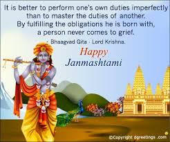 Lord Krishna Quotes Simple Janmashtami Quotes Best Janmashtami Quotes Sri Krishna Janmashtami