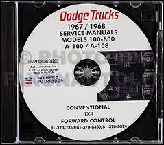 dodge truck repair shop manual original supplement related items