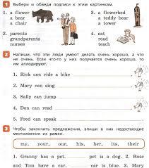 контрольная работа 3 по английскому