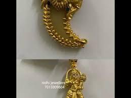 tiger nail lockets you