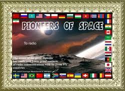 ДИПЛОМ Диплом Пионеры космоса учрежден Алматинским молодежным объединением Алматинская радиолюбительская лига совместно с СТК Отан в память о людях планеты
