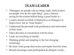 How To Be A Good Team Leader At Work Team Leader