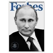 Перекидной Календарь А3 Putin the best #1161740 от Design ...