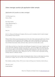 s job application letter sendletters info s manager position job application letter sample by docbase