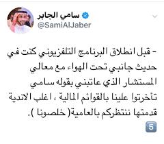 حسن عبدالقادر on Twitter:
