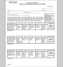 Medical Student Evaluation Form | Free Here