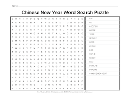 Chinese New Year Worksheets: Chinese New Year Word Search Puzzle ...