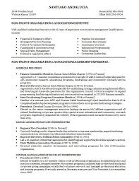 Job Resume Demo Example Good Resume Template LinkedIn