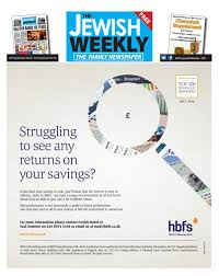 Sefirat Haomer Chart 2017 The Jewish Weekly 027 By The Jewish Weekly Issuu