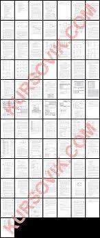 АИС Поликлиника delphi ado ms sql server Дипломная  Скриншот отчета описания Стоимость готовой работы