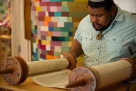 One Book, One Read, Many Stories   JewishBoston