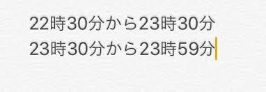 加藤 ひまりラストアイドル2期生アンダー At Himarili2uのツイート