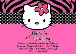 Hello Kitty Party Invitation Hello Kitty Custom Designed Birthday Party Invitation Mix