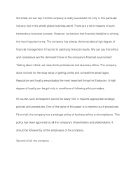 ethics and compliance sample paper essay 3