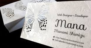 Web業界で活躍する日本人の素敵な名刺デザイン 2018年版 Web