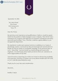 Do I Bring A Cover Letter To An Interview Luxury Sample Resume Cover