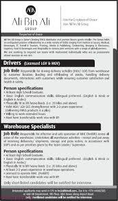credit specialist resume - warehouse specialist resume best resumes