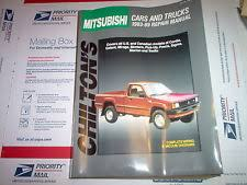 mitsubishi starion other parts chilton repair manual 83 89 galant mirage montero pickup starion wiring diagrams fits mitsubishi starion