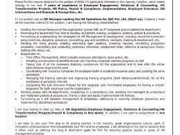 Resume Format Downloadable New Resume Format Free Download Best Of Downloadable Resume