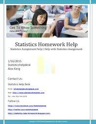 statisticshomeworkhelp conversion gate thumbnail jpg cb