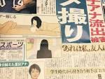 牧野エミの最新エロ画像(6)