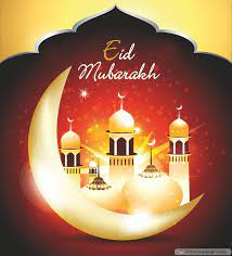 Eid Mubarak wallpaper free download (54 ...