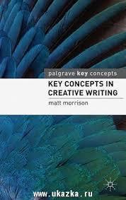the color purple essay prompts the color purple essay prompts