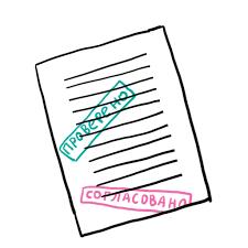 Проверка согласования контрольных работ Московская электронная школа Проверка согласования контрольных работ