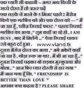 hindi shayari sad love story