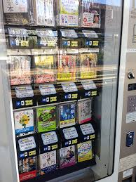 Vending Machine In Japanese Mesmerizing Vending Machines In Japan Why So Japan