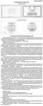 Диплом кандидат наук phd в России Дипломчик к ХХХ н