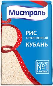 <b>Рис МИСТРАЛЬ Кубань</b> – купить в сети магазинов Лента.