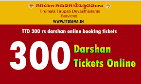 Ttd Online Darshan Tickets Availability Chart Ttd 300 Rs Darshan Online Booking Tickets Availability Check