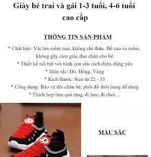 Giày bé trai và gái 1-3 tuổi 4-6 tuổi cao cấp ( F7# )