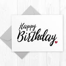 Birthday Printable Cards Happy Birthday Printable Card Simple Happy Birthday Card Perfect For Him Or Her Boyfriend Birthday Card Best Friend Birthday Card