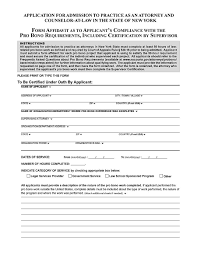 affidavit templates fitness gift certificate template cash  it