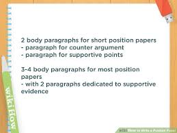 how to write a position paper pictures wikihow image titled write a position paper step 12