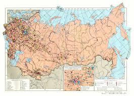 Легкая промышленность СССР это Что такое Легкая  Легкая промышленность СССР