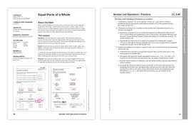world of science essay vision