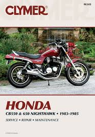 honda cb550 650 nighthawk motorcycle (1983 1985) service repair honda motorcycle parts diagram at Honda Motorcycle Repair Diagrams