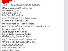 an open letter to balakrishna b