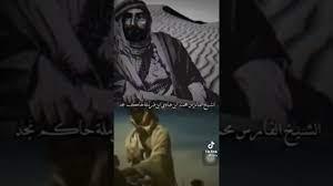 تصميم محمد ابن هادي ابن قرمله القحطاني (حاكم نجد)505♥️ - YouTube