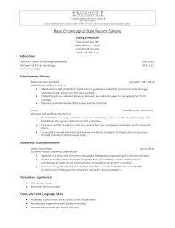 Physician Resume Template Reluctantfloridian Com