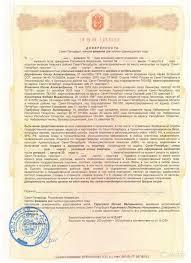 Образец заключение юридическое агентство частный пристав