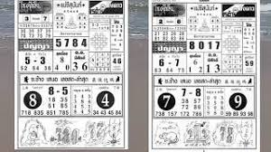 Thai Lottery Chart Clue Thailand Lottery Full Year Direct Rumble Number Set 2018