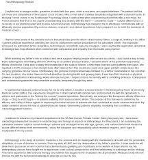 School Essay Examples Medical Essay Examples Medical School Essay Examples Essays On