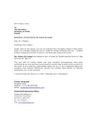visa letter visa application letter