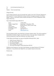 Surat lamaran kerja, merupakan dokumen yang sudah pasti dan tentu harus dilampirkan ketika anda melamar pekerjaan. Contoh Surat Lamaran Kerja Format Email Contoh Surat